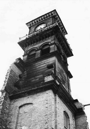 Clock Tower Showing Broken Walls Which Were Admin Supplies Departments